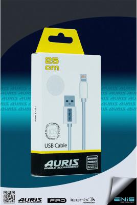 IP7 Usb Kablo 25cm