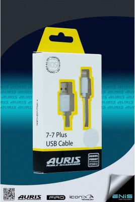 IP7/7 Plus Usb Kablo